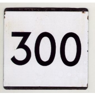 300 Bibliotheken - 300 bibliothèques